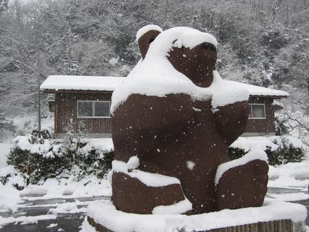 002但熊