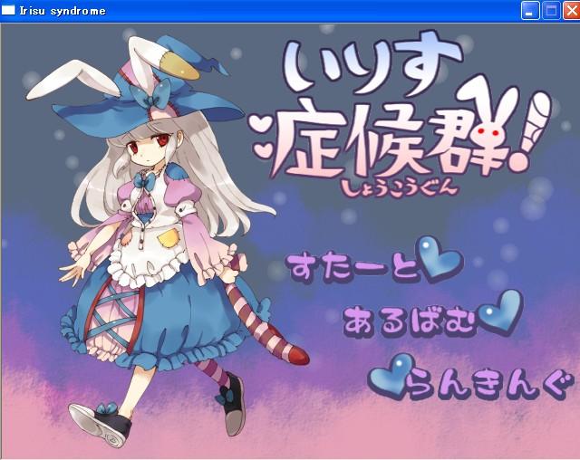 SnapCrab_NoName_2013-12-8_22-8-35_No-00.jpg