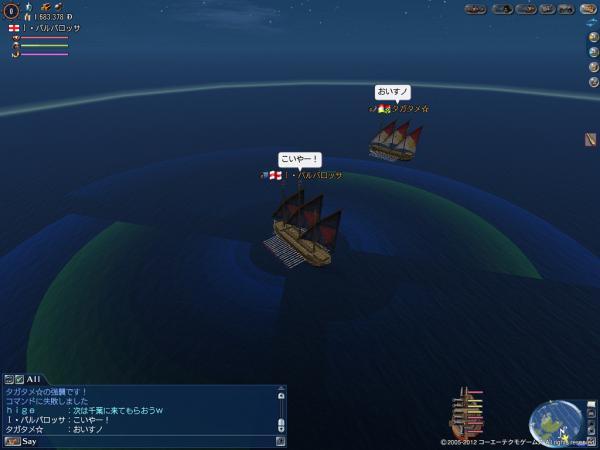 タガタメと2連戦