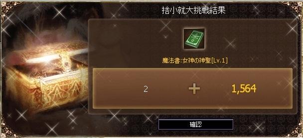 sinsei2.jpg