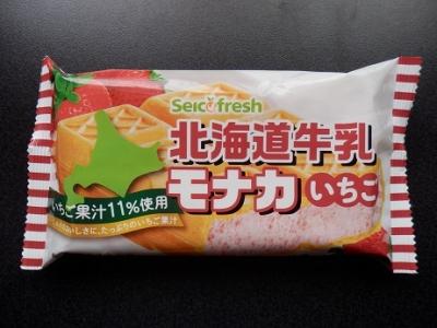 北海道牛乳モナカいちご