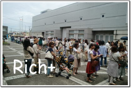 slow life market inじばしん