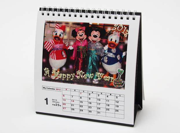 Myカレンダー ~1月~2