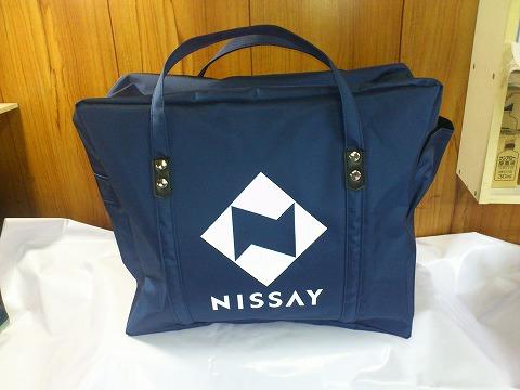 NISSAYバッグ1