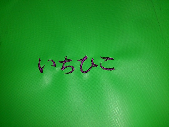 20121129_2