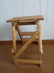 ladder-4.jpg