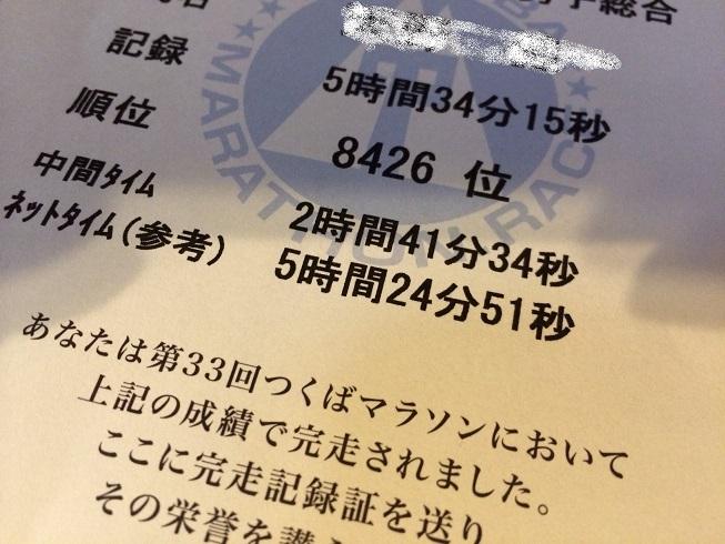 20131124_02大40