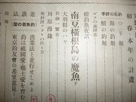 2013.1.19_古雑誌 006