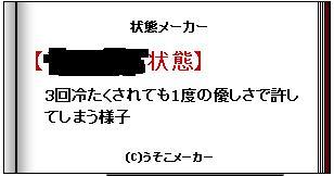 zyotai 本名