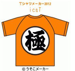 tsyatu2012 ics