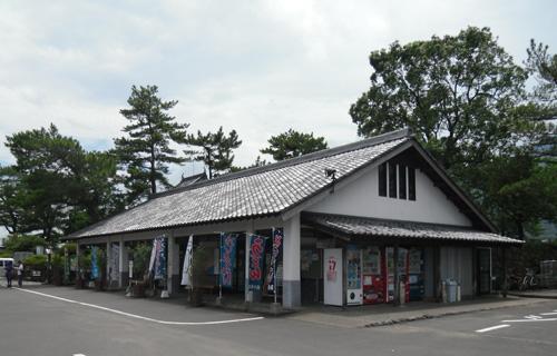 島原城売店