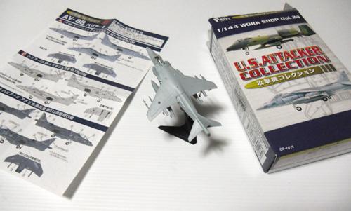 攻撃機コレクション1