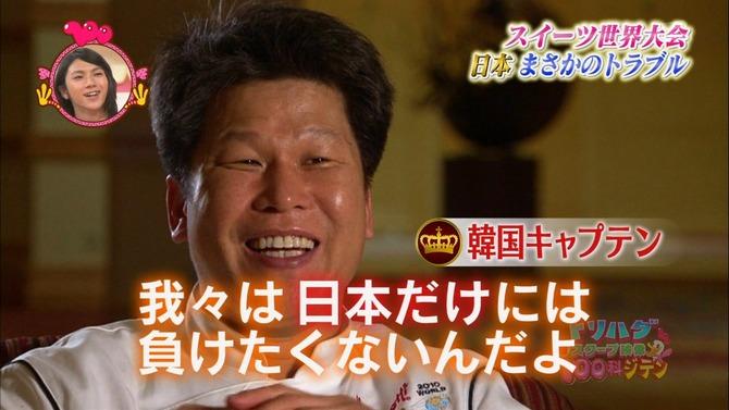 【慰安婦問題】 恥を知らない日本~米議員に書簡「慰安婦は単なる売春婦」