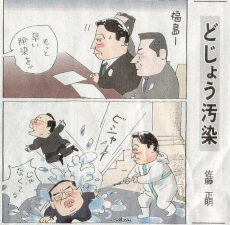 永田町 「民主党は2ちゃんねるを苦々しく思ってる」 「増税を訴えても、批判が続けば効果は半減。批判を封じたい」