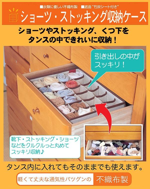 先生「じゃ、ファイル整理の仕方教えるぞ」→秘蔵のスカート内盗撮映像などが次々と生徒たちのPCに表示される…埼玉の中学
