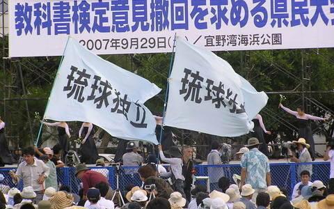 【毎日新聞】 冨重圭以子「沖縄の民間人は捨て石にされた。当時の軍隊は、民間人を守るためにいたのではなく、本土を守るためにあった」
