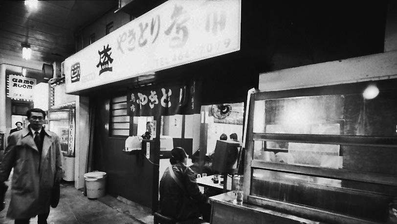 【富山】侵入した住宅で鶏肉焼く…男逮捕「肉は盗んだ」