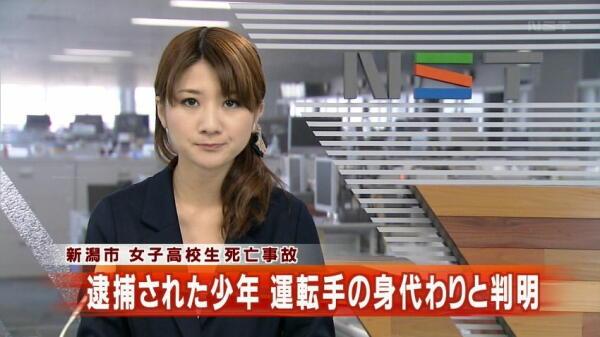 【新潟・無免許事故】後部座席の女子高生死亡事故、左官工の少年を身代わり出頭させた20歳男確保