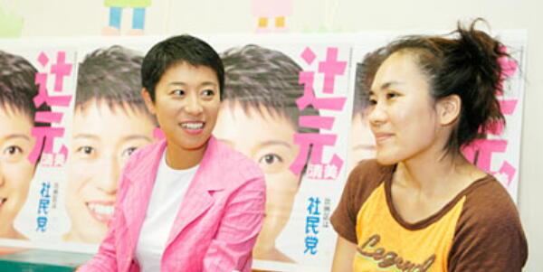 【北原みのり】「竹島のために韓流という女の遊び奪わないで。女は国や政治に興味ない。今回の騒動は韓国への嫉妬」