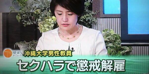 【大阪】児童に入れ墨を見せたり恫喝するなどしていた職員、来月支給のボーナス査定は最上位のA評価