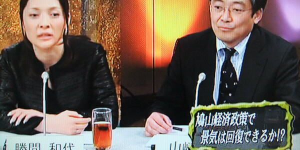 経済評論家の山崎元氏「河本準一氏になぜ自民党の議員が説明を求めるのか。議員の売名行為だ。弱い芸能人とおかんをいじめる