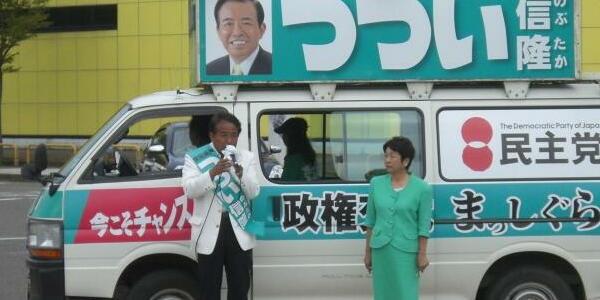 【中国スパイ疑惑】農林水産副大臣の筒井信隆「機密というはんこ押していない文書は渡しただろうが、ちょっと覚えてない」