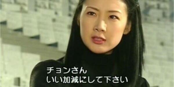 【社説】 「慰安婦…河野談話で認めて謝罪した。韓国人は理解して。問題は『強制なかった』と言う人。おかげで世界の批判浴びた」…朝日
