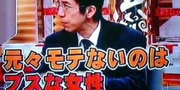 性は18歳未満で性行為すると人生暗転。30歳までの出産がベスト…日本の少子化・衰退は性行為に興味ない男性増えてるから