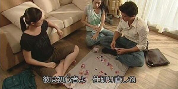 【韓国】 皇民化政策で普及した日帝残滓「倭色花札」を追放し、韓国の自然や風俗描いた「私たちの花札」使おう