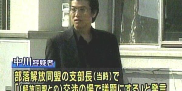 自分に差別ハガキを送り付ける自作自演をし、逮捕された役場職員を描いたノンフィクション…朝日新聞「重いノンフィクションだ」