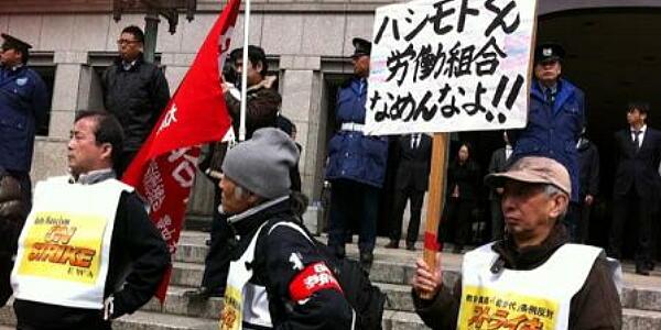 遺品整理の大阪市職員、故人のカードを使い無断で数十万円引き出す