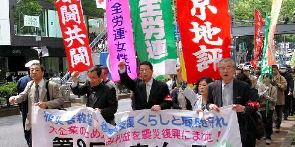 【社会】「ストップ!ハシズム」 労連、労組が集まり橋下市長の弾圧を糾弾 市職員には政治活動を行う権利があると強調