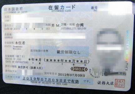 日本が台湾を中国ではなく、独立国家として正式認定!!