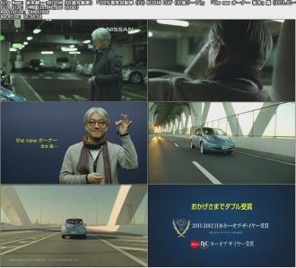 坂本龍一「地球のために、電気自動車に乗りましょう」