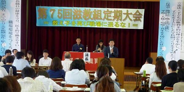 【また滋賀県】高校教諭(42)、教え子(女子、15歳)の現金900円入りの財布を盗む