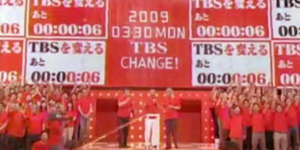 """【ロンドン五輪】局関係者がため息まじりに明かす""""TBSの呪い""""「ウチで放送するとなぜか負け試合が多いのです」(東スポ)"""