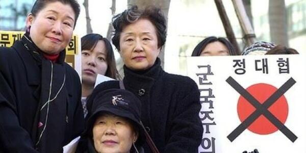 韓国慰安婦博物館に民主党支持団体(教職員組合や自治労)が寄付?→「答えない」政府答弁書決定