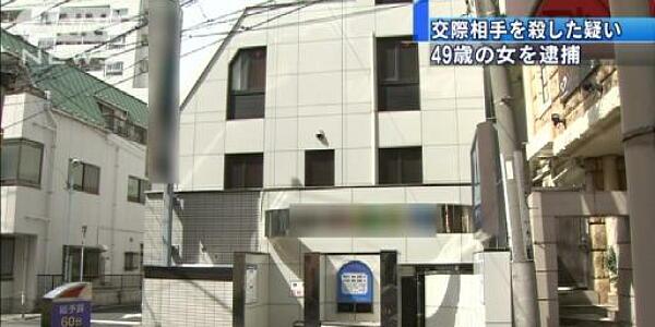 「彼の手を握ったら、『気持ち悪い』と言われ…」 49歳女、不倫相手の37歳上司殺害で動機供述…東京