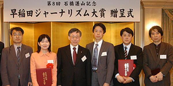 【マスコミ】朝日新聞、虚構新聞に他人事とは思えない関心を示す