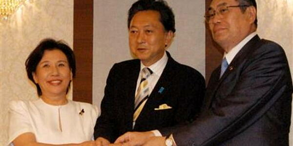 【政治】 田中眞紀子氏「両国が知恵を出すことが世界の平和に貢献するんだ」 超党派の国会議員が訪中