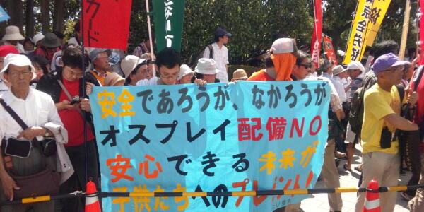 【沖縄】「8歳の孫娘が『オスプレイが怖い』と脅えて学校に行った」 普天間ゲート前で市民が抗議活動