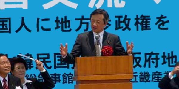 【速報】白眞勲が内閣府副大臣に就任決定