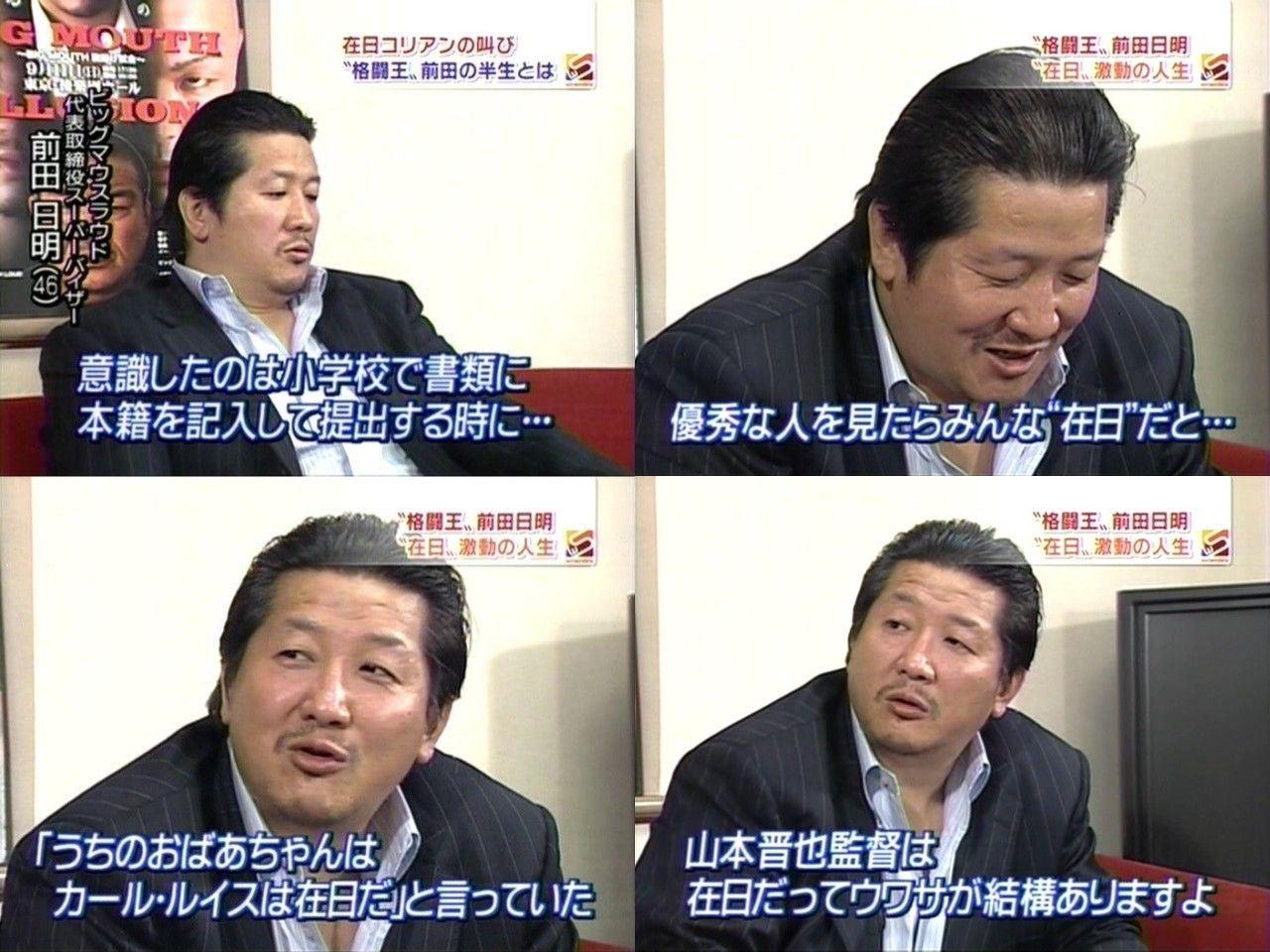 「日本の方々に韓日の本当の歴史を伝えたい」小宮悦子がナレーションを担当 日韓共同製作『李藝(イ・イエ)』製作決定