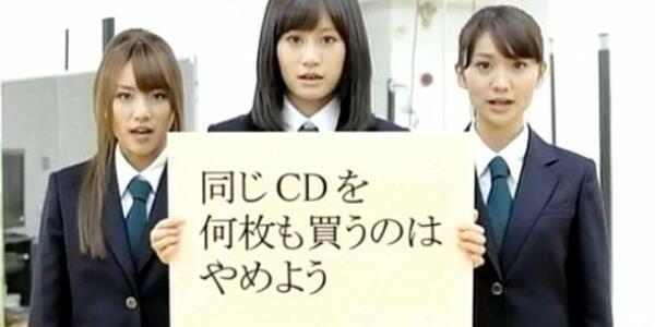 【話題】 音楽業界 「CDの売り上げ不振は海賊版が多くダウンロードされたためだ」 「罰則を」