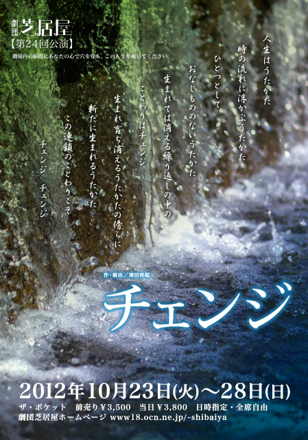 chenji91_20120917210626.jpg