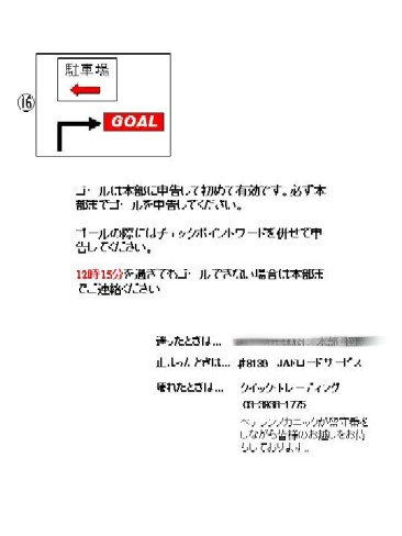 QT4009.jpg