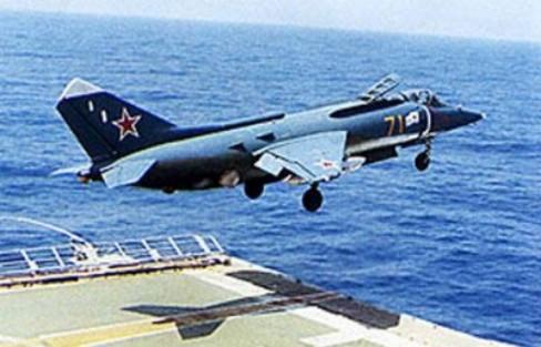 Yak38.jpg
