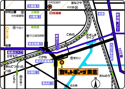 カリット餃子マップ
