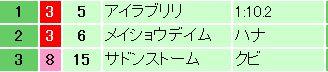 130114_11R.jpg