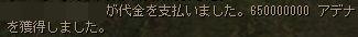 +6アポ短剣代引